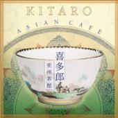 Asian Café