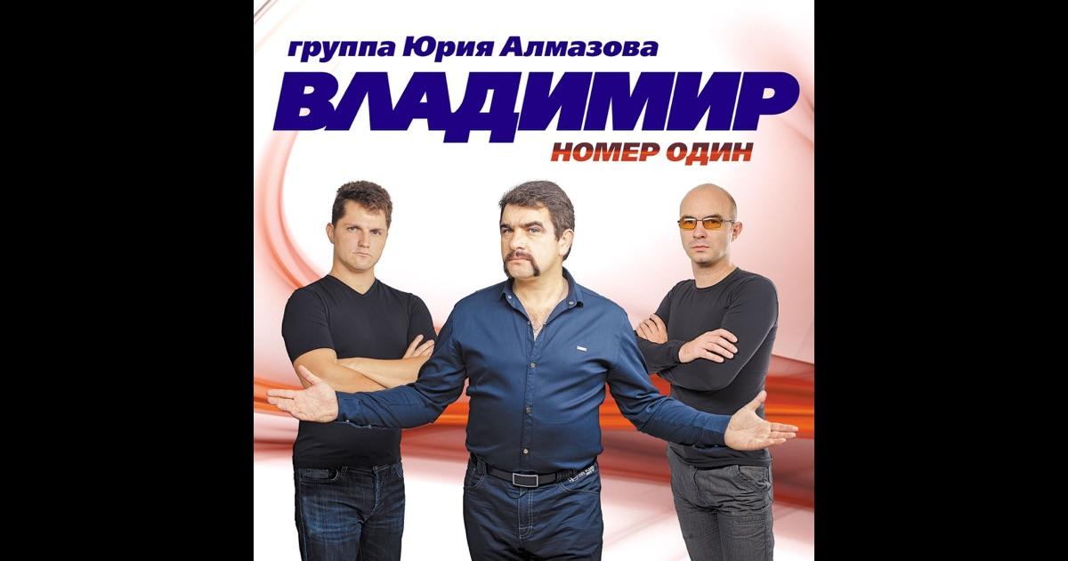 личико группа владимир 2015 все песни девченки рунета