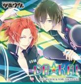 Da☆kai (Tsukiuta Duet Series You Haduki (CV: Tetsuya Kakihara) & Yoru Nagatsuki (CV: Takashi Kondou)) - YOU HADUKI(CV:TETSUYA KAKIHARA)&YORU NAGATSUKI(CV:TAKASHI KONDOU)