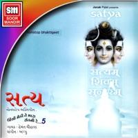 om namah shivaya dhun hemant chauhan mp3 download