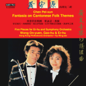 [Download] Colourful Clouds Chasing the Moon (Arr. for Erhu & Western Orchestra) MP3