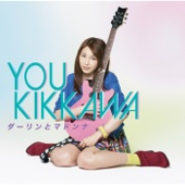 Twinkle Days (Instrumental) - kikkawa you