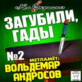Студия Даниленко
