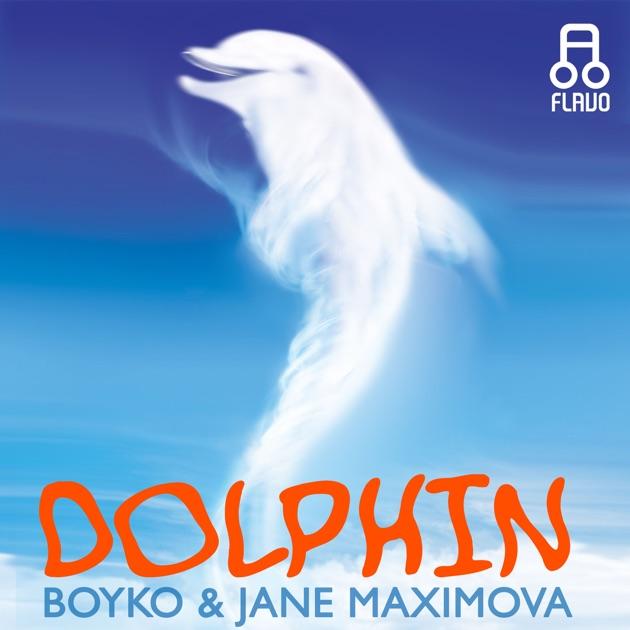 Дельфин скачать музыка