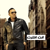 Enta Ekhtart - Tamer Ashour