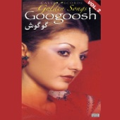 Googoosh - Bemoon Ta Bemoonam artwork