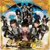 Yume No Ukiyo Ni Saitemina - EP, Momoiro Clover Z & Kiss