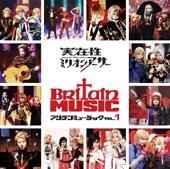 実在性ミリオンアーサー Britain Music VOL.1