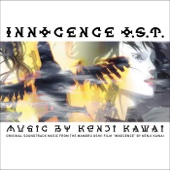 Innocence Original Soundtrack