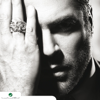 El Gharam El Moustahil - Wael Kfoury