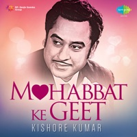 Mohobbat Ke Geet - Kishore Kumar - Lata Mangeshkar & Kishore Kumar