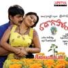Radha Gopalam (Original Motion Picture Soundtrack) - EP