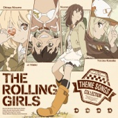 Hito Ni Yasashiku (The Rolling Girls Op Theme Song)