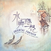 Oriental Fantasia