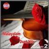 Malayalam Duet Hits, Vol. 2
