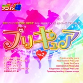 Netsuretsu! Anison Spirits the Best - Cover Music Selection - TV Anime Series ''Precure'', Vol. 2