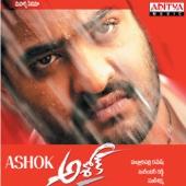 Ashok (Original Motion Picture Soundtrack) - EP