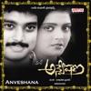 Anveshana Original Motion Picture Soundtrack EP