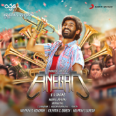 [Download] Danga Maari Oodhari MP3