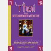 Thai for Intermediate Learners - Pt. 2