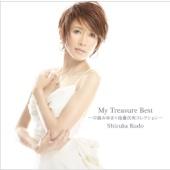 My Treasure Best - Miyuki Nakajima × Tsugutoshi Goto Collection-