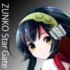 Star Gate (EDMバージョン) (feat. 東北ずん子) - Single