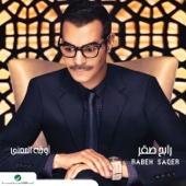Awajeh Al Maana, Vol. 1 & 2 - Rabeh Saqer
