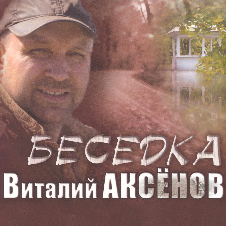 Русское Радио слушать онлайн бесплатно
