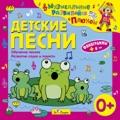 Детские песни ДРАЗНИЛКА - ГОЛУБОЙ!