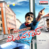 Mirapakay (Original Motion Picture Soundtrack)
