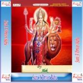 Alok - Suni A Driver Babu artwork