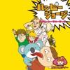 ハッピートーキョーガール - EP