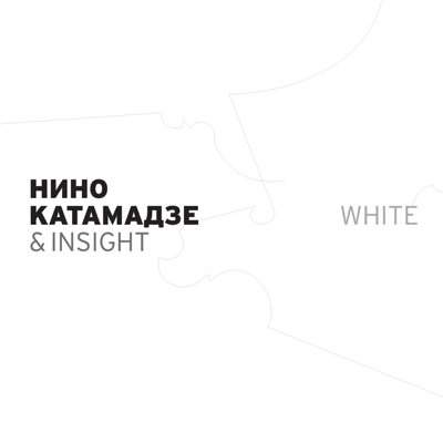 KATAMADZE, Nino - Lip