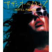 [Download] Hotel Pacific MP3