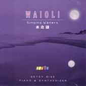 Waioli (Singing Waters)