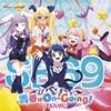 TVアニメ「SHOW BY ROCK!!」プラズマジカ『青春はOn-Going!』 - EP