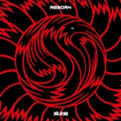 Download Reborn - Fire EX. on iTunes (Chinese Rock)