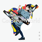 [Download] Colorful World MP3