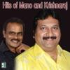 Hits of Mano and Krishnaraj