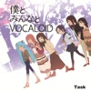 I,Our,Vocaloid