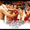 Iruvar Ullam (Original Motion Picture Soundtrack) - EP