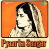 Raat Raat Bhar Jaag Jaag Kar