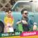 Hassan El Shafei Mayestahlushi (feat. Abla Fahita) free listening