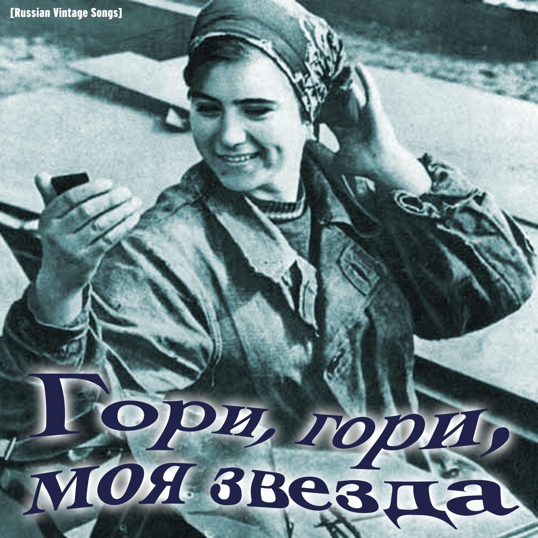 Советское фото русских жен 20 фотография
