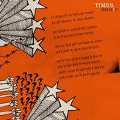 [Download] Gar Ho Sake (feat. Shubha Mudgal) MP3
