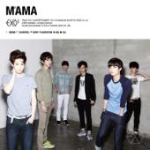 Mama (The 1st Mini Album) - EP