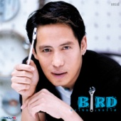 Bird Thongchai - ก็เลิกกันแล้ว artwork