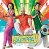 Dil Bole Hadippa Original Soundtrack