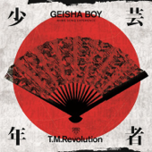 Geisha Boy (Anime Song Experience)