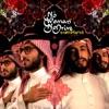 No Woman, No Drive - Alaa Wardi